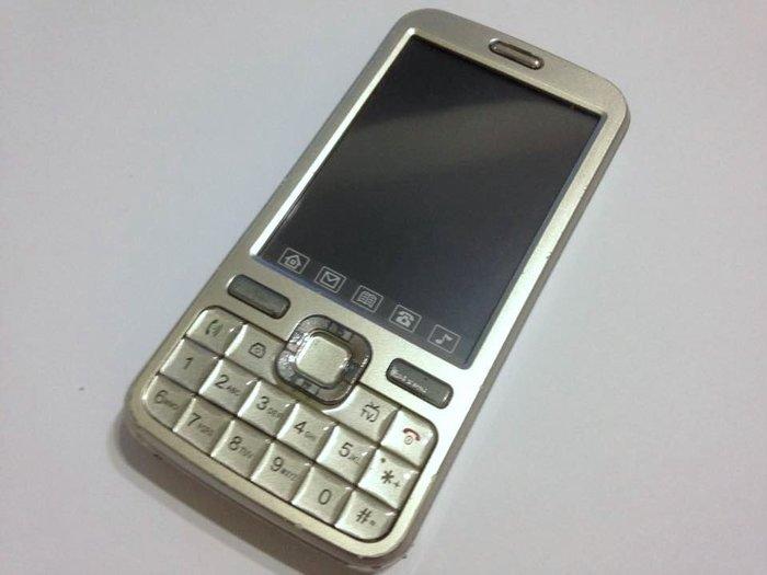 ☆手機寶藏點☆AVA-T88 直立式手機《附原廠電池+旅充或萬用充》可超商取貨 讀B 93
