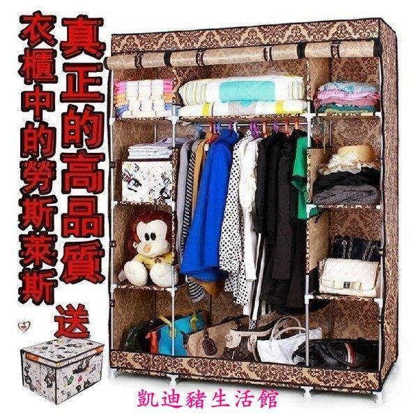 【凱迪豬生活館】【居家無憂】超大號簡易布衣櫃 雙人布衣櫃 折疊鋼管衣櫃 加固型鋼架KTZ-200996