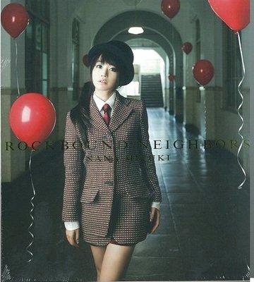 水樹奈奈(NANA MIZUKI)--ROCKBOUND NEIGHBORS 恆久聖盟-- ( CD+DVD )