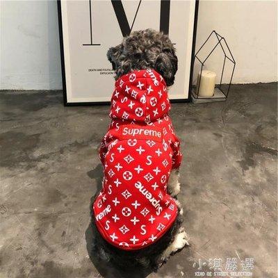 【摩恩旗艦店】狗狗衣服秋裝冬裝泰迪雪納瑞比熊博美小型犬貓咪衣服英短寵物潮牌-免運費