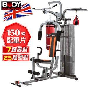 【推薦+】BODY SCULPTURE 拳擊綜合重量訓練機MC016-4410舉重床.拳擊沙包袋.速度球訓練座