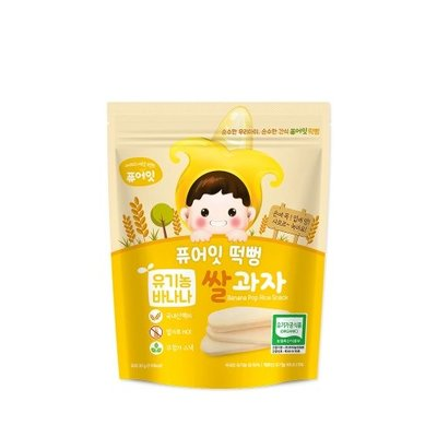 *貪吃熊*韓國 NAEBRO銳寶 米糕爆米花米餅 寶寶米餅 香蕉米餅 米餅 韓國米餅 寶寶香蕉口味米餅