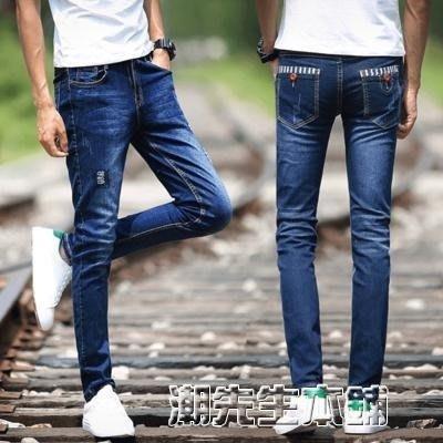 牛仔長褲 破洞牛仔褲男士修身型彈力小腳褲青少年學生顯瘦簡約鉛筆長褲子潮 潮先生 10-25