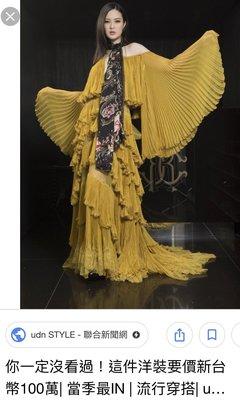原價29萬Roberto Cavalli 天橋走秀款黑色浪漫荷葉滾邊皺摺皺褶縐褶衣洋裝