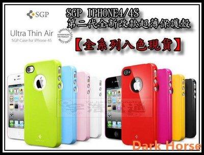 出清 SGP Ultra Thin Air iPhone 4 4S 二代 超薄 極輕量 保護殼 手機殼Dark Horse 黑碼(滿200發貨)