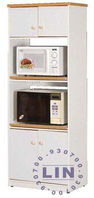 【品特優家具倉儲】045-03餐櫃收納櫃E-1264塑鋼電器櫃