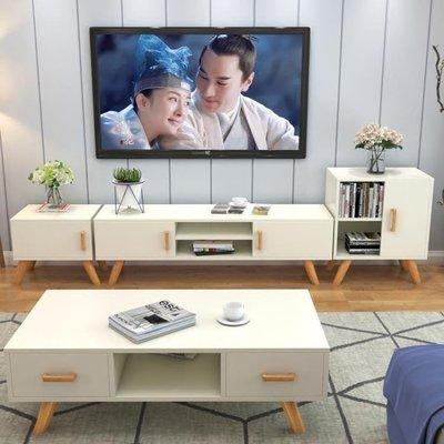 電視櫃茶幾北歐現代簡約客廳組合套裝小戶型臥室電視櫃矮櫃FA