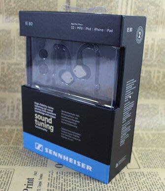 100%原廠全新未拆 森海塞爾 SENNHEISER IE80 IE80 IE-80 旗艦入耳式耳塞 耳機耳塞式耳機音樂蘋果