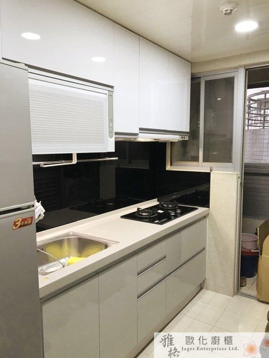 【雅格廚櫃】工廠直營~一字型廚櫃、流理台、廚具、結晶鋼烤、櫻花三機、三星人造石