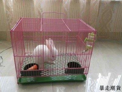 兔龍 荷蘭豬籠 寵物籠 豚鼠籠子中號荷蘭豬籠兔籠子天竺鼠籠子小兔子籠子寵物兔籠新品折扣免運中