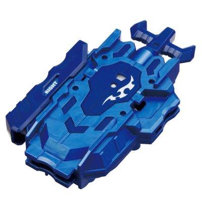 【寶貝玩具】戰鬥陀螺 爆裂世代 B119 藍色雙向旋風發射器 全新未拆品