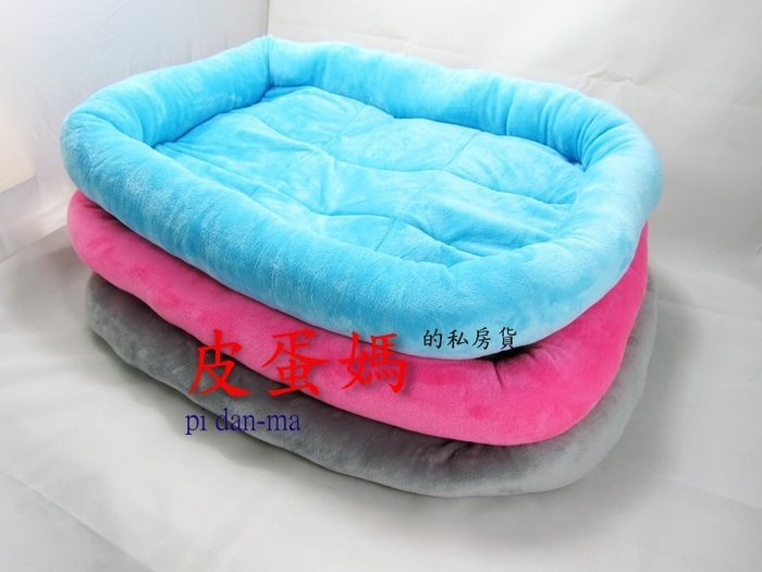 【皮蛋媽的私房貨】BED0485水晶絨寵物窩M號/貓窩狗窩貓床狗床/睡墊軟墊/沙發墊寵物床貓床-貓睡床狗睡墊