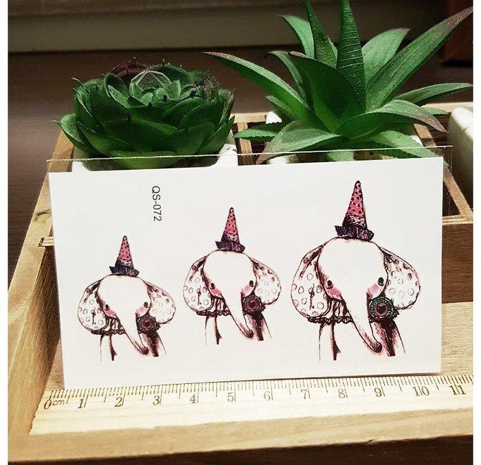 【萌古屋】可愛馬戲團小象 - 男女防水紋身貼紙刺青貼紙K12