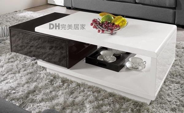【DH】貨號G765-2《海娜》白造型旋轉大茶几。可收合/展開/旋轉。使用。˙潔白設計˙質感一流˙時尚曲線˙主要地區免運