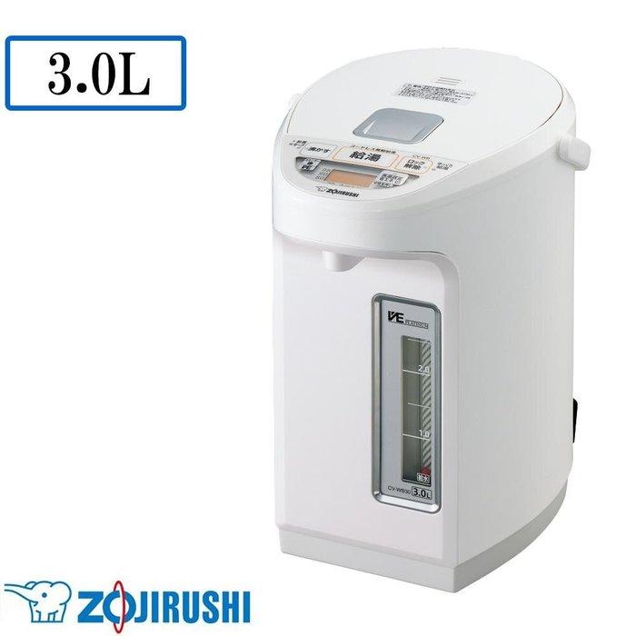 日本【象印 ZOJIRUSHI】 VE優湯生 3.0L 電熱水瓶 CV-WB30-WA