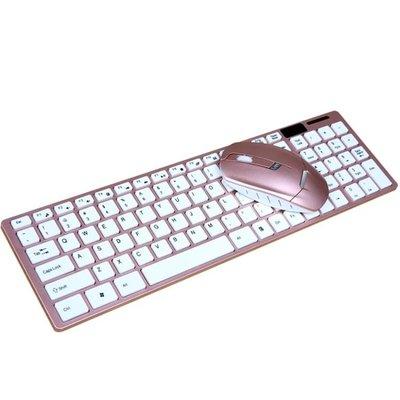優想無線鍵盤鼠標套裝辦公家用輕薄靜音巧克力電腦台式筆記本防水YS