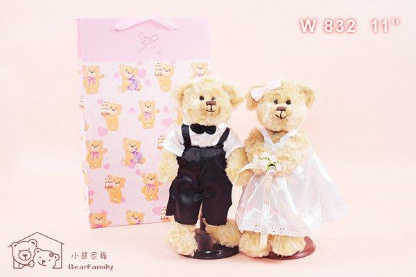 《婚紗泰迪熊 G 組》附小熊甜心紙袋 30公分對熊 婚禮佈置~*小熊家族*~泰迪熊專賣店~