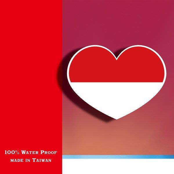 【國旗貼紙專賣店】印尼愛心形旅行箱貼紙/抗UV防水/Indonesia/多國款可收集和客製