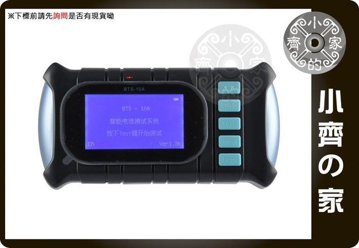小齊的家 筆記型電腦 筆電NB電池 鋰電池 可攜 測試 測試儀 測試器 充電器Laptop Battery Tester