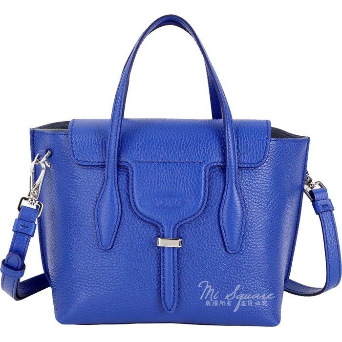米蘭廣場 TOD'S Joy Bag T釦牛皮手提肩背包(寶藍色) 1920046-23