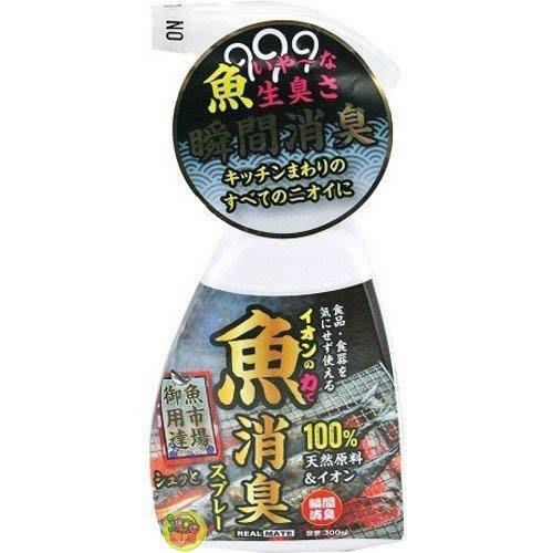 【JPGO日本購】日本進口 Real mate 魚消臭 廚房魚腥味 瞬間消臭! 魚市場御用! 300ml #424