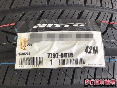 【超前輪業】 NITTO 日東 輪胎 NT421Q 225/60-18 104V 日本製造 另 SUV CSC5 CRV