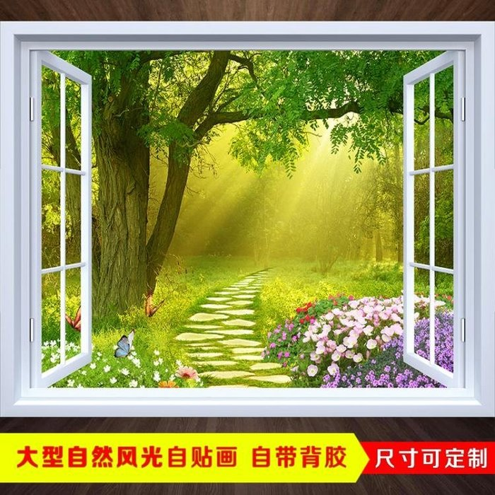3d立體墻貼畫假窗戶墻面貼紙自粘臥室墻壁裝飾山水大海風景畫墻貼