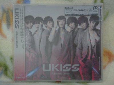U kiss cd=A Shared Dream 初回盤 (2012年發行,全新未拆封)