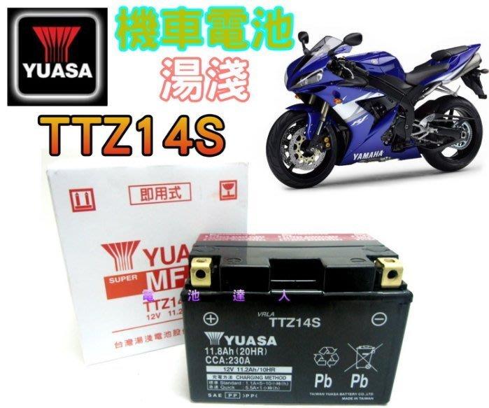 《鋐瑞電池》超商取貨 YUASA 湯淺電瓶 機車電池 TTZ14S YTZ14S 川崎 本田 光陽 SYM 山葉 鈴木