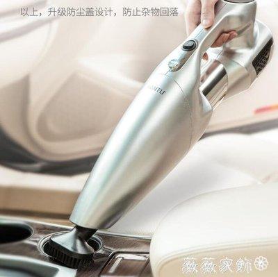 車用吸塵器 沿途車載吸塵器 大功率強力專用小型迷你家車兩用汽車車用吸塵器