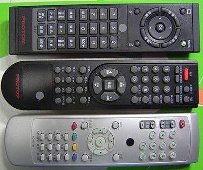【PROTON原廠遙控器】prox液晶電視遙控器 普騰液晶電視遙控器 SAGA液晶電視遙控器 『原廠』 台中市