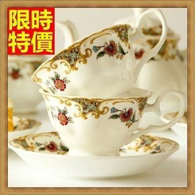 咖啡杯 茶壺組合 下午茶 茶具-6人英式紅茶杯高檔骨瓷茶具69g29[獨家進口][米蘭精品]