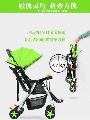 嬰兒推車 夏季嬰兒推車藤椅嬰兒小推車可...