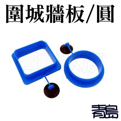 Y。。。青島水族。。。F-005 水世界 可參考---浮力式 餵食框 飼料餵食圈 圓型(飼料不亂飄)==圓形/城牆版