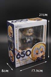 【紫色風鈴3.3】Fate / Grand Order 黏土人#650 聖女貞德達爾克盒蛋 港版