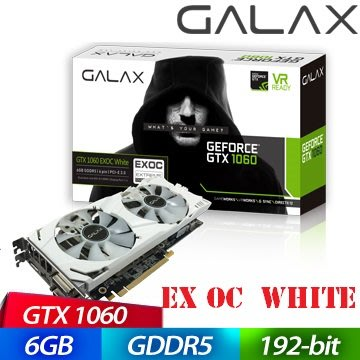 GALAX GTX1060 EX OC 6GB DDR5 WHITE 顯示卡 DTX1060 6G
