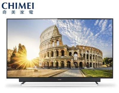 CHIMEI 奇美【TL-55R600】55吋 4K HDR 安卓9.0 語音搜尋 智慧連網 液晶電視