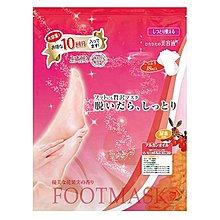 【日本 Lucky】 美容液滋潤護足膜 18ml*10回份 超值包