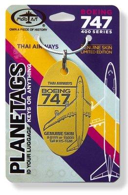 Yisz World現貨 Motoart 泰航 Thai Airways B747-400 限量飛機蒙皮鑰匙圈_黃色