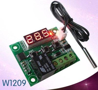 【TNA168賣場】W1209貼片版 溫控器 高精度數顯 溫度控制器 溫控開關 孵化溫控器 DC 5V 12V 24V