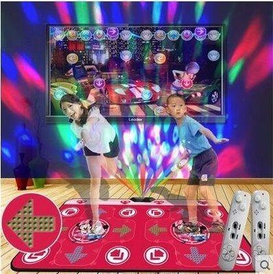 〖起點數碼〗聖舞堂超清跳舞毯雙人發光按摩PU矽膠電腦電視兩用手舞足蹈跳舞機 大型電