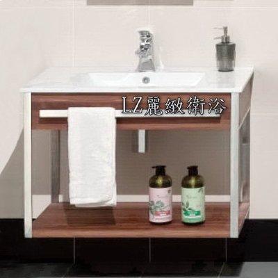 ~LZ麗緻衛浴~ Corins 100公分摩登懸吊式浴櫃 (不含鏡子.龍頭.方型P管.毛巾桿) 台北市