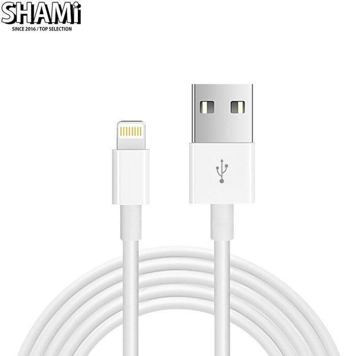 「買一送一」快充傳輸線 iPhone X 7 8 5/5S XR 6 6S Plus 充電線【US184】
