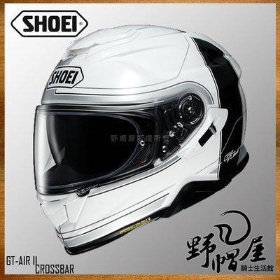 三重《野帽屋》SHOEI GT-Air II 全罩 安全帽 內襯可拆 內墨片 GTAIR2。CROSSBAR TC-6