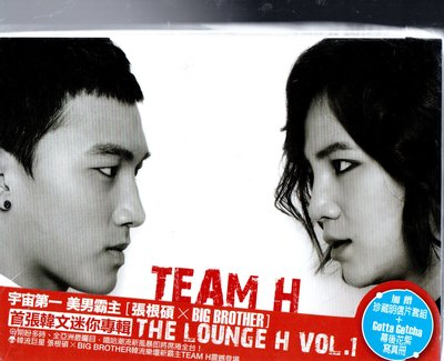 TEAM H(張根碩 X BIG BROTHER)The Lounge H Vol.1580900000057再生工場0