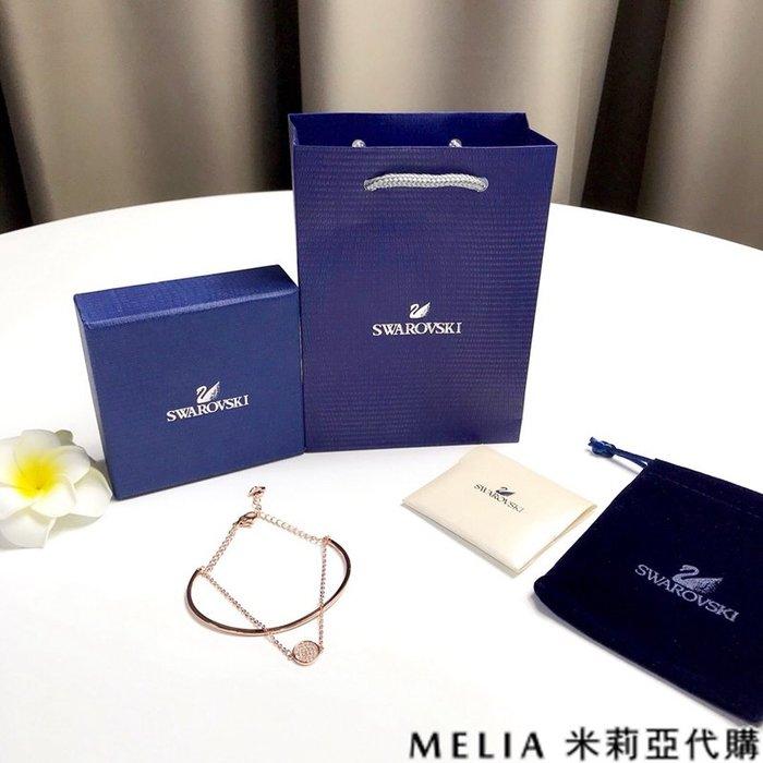 Melia 米莉亞代購 美國精品代購 Swarovski 施華洛世奇 飾品 GINDER 手鐲 時尚撫媚玫瑰金