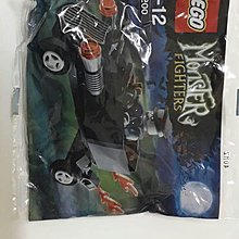 Lego 30200 Monster Fighters Zombie