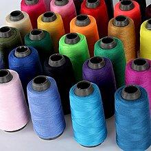 解憂zakka~ 5個裝縫紉線縫衣線縫紉機線滌綸針線彩色白寶塔線402家用手縫線#縫紉機線