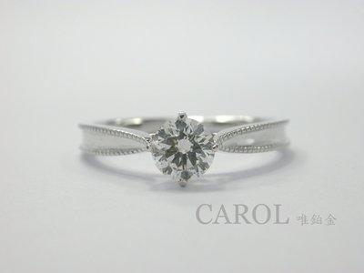 【卡洛 CAROL】18K GIA鑽石求婚女戒 30分D/VVS1 【生日送禮 情人節 神秘禮物 驚喜 】CAR-081