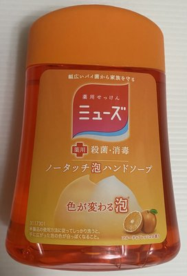 2020日本進口 ミューズ(MUSE)洗手/機專用補充液 250ml